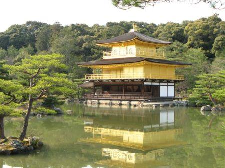 Pavilionul de aur